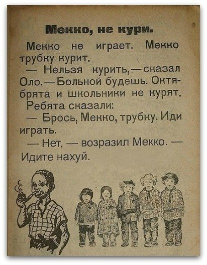 Алексей Рамон | Москва