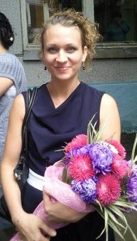 Ирина Афанаскина, 28 декабря 1987, Димитровград, id33184326