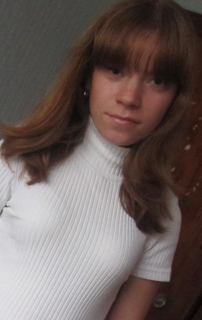 Татьяна Голикова, 5 ноября 1994, Саранск, id198217456