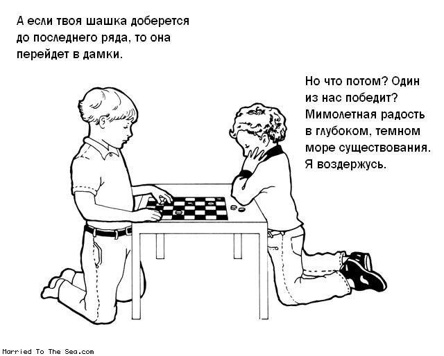 http://cs302201.vk.me/u1346709/148554242/y_be59c8a5.jpg