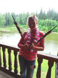 Мария Овчинникова, 4 февраля , Пермь, id70731315