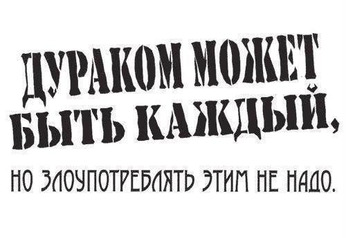 Автомойка «Мойдодыр», г.