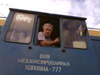 Семёнов Владимир