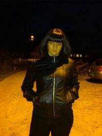 Алена Ермишкина, 24 февраля , id24355305