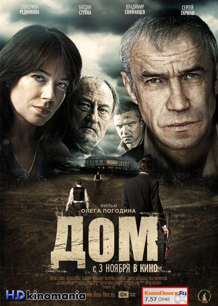 фильму 2011 года:
