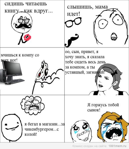 Картинки мемы для девушек