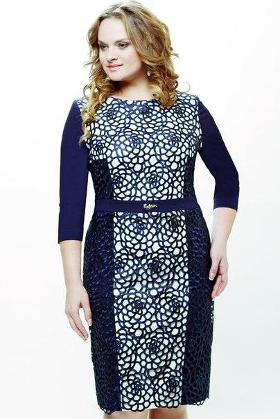 Женская Одежда Трикотаж Интернет Магазин