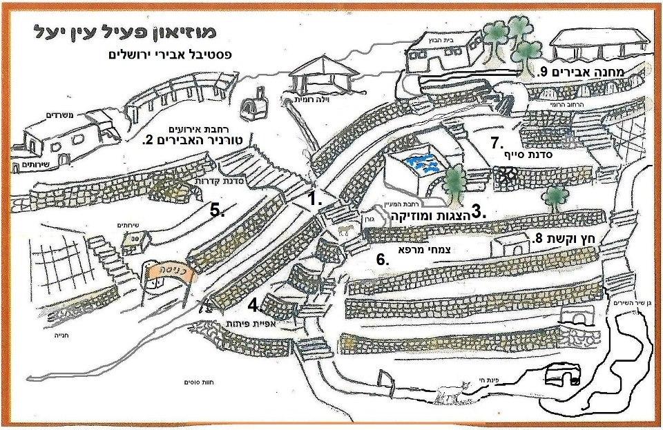 карта Эйн-Яэль