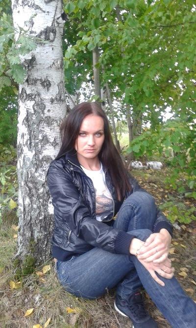 Марина Грекова, 3 января 1982, Мичуринск, id225015470