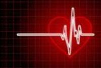Ишемическая болезнь сердца (ИБС) является патологическим состоянием, которое характеризуется нарушением коронарных...