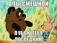 Марина Прохор, 26 февраля , Елизово, id144548701