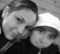 Язиля И-Руфия, 28 июня , Казань, id159809222