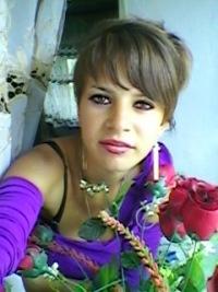 Анжела Друца, 29 ноября 1994, Знаменск, id169512705