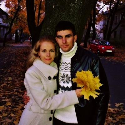 Сергей Сафаров, 10 апреля , Северодонецк, id43546734