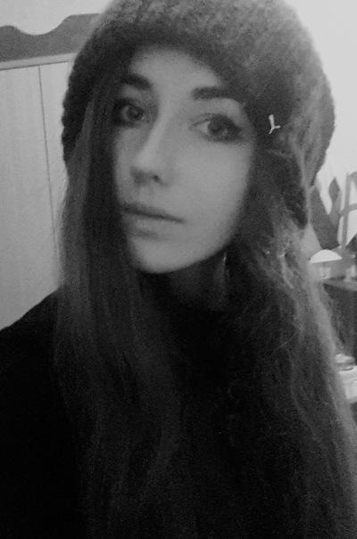 Анастасия Хейердал, 30 января , Москва, id48740789