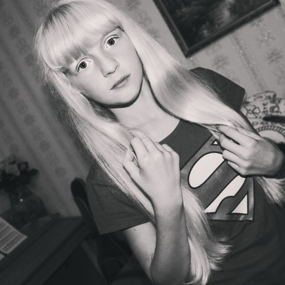 Александра Тарасова, 4 апреля , Нягань, id76845793
