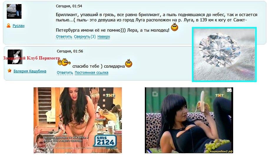 Валерия Кашубина IJAqPgsCqq8