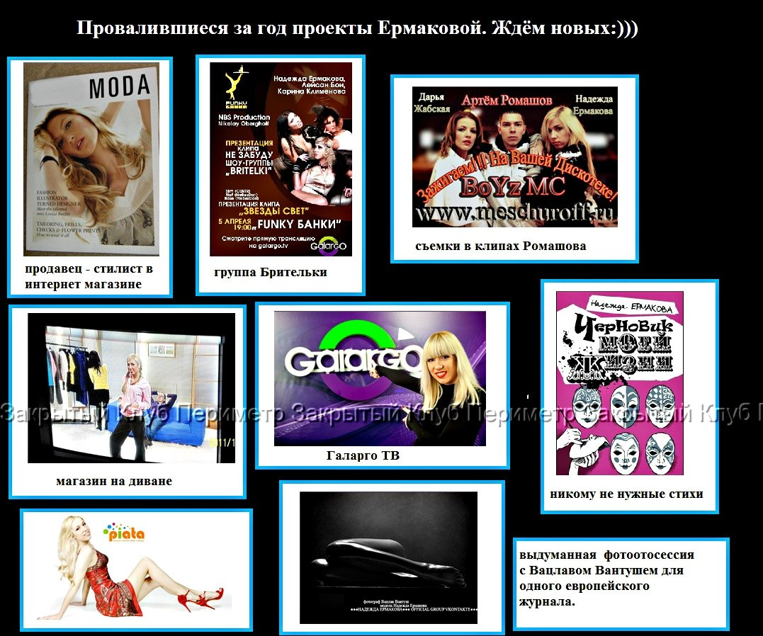 Надя Ермакова - Страница 2 Vupj51vx4Qk