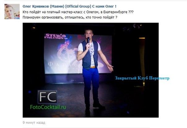 Олег Маями JjlHRkCYXGA