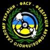 Федерація Автослалому України (ФАСУ)