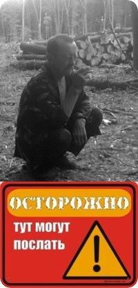Шуран Невміняємий, 12 апреля 1920, Тараща, id176579622