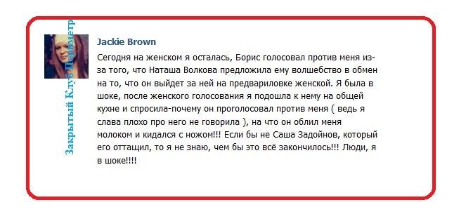 Евгения Федоренко WLSBGjyK8DI
