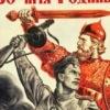 """Воронежский областной фестиваль """"ПОБЕДА"""""""