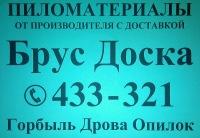 Βалентин Μамонтов, 10 мая , Архангельск, id172623068