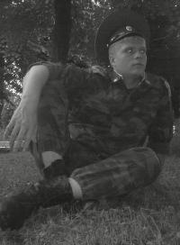 Виктор Працивник, 6 декабря , Калининград, id26626353