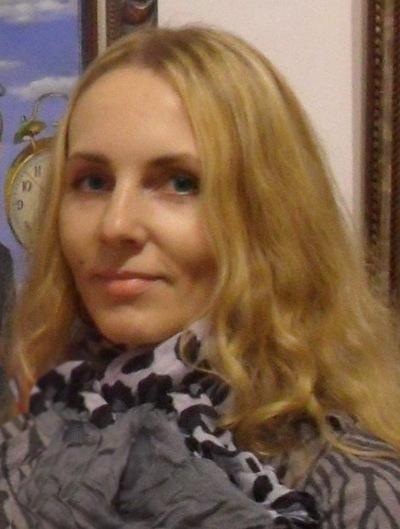 Лена Яковлева, 27 марта 1984, Витебск, id44169239