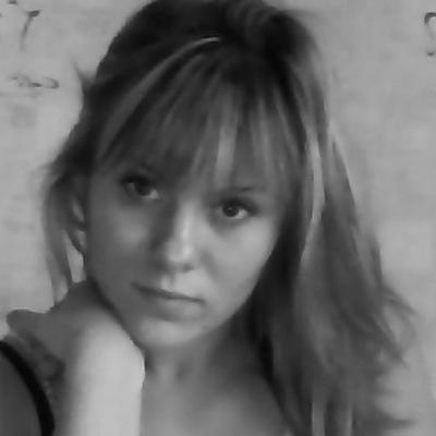 Анютка Хвостова, 20 декабря 1993, Трехгорный, id26800586