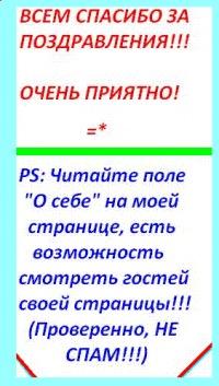Тарас Німаш, 12 июля , Москва, id126253221