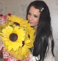 Ирина Фатькина, 27 сентября 1987, Саранск, id179737003