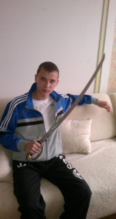 Евгений Буренко, 25 марта 1996, Арсеньев, id138492243