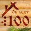 База отдыха «Объект №100»