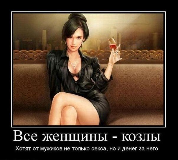 diana-seks-uzbekskie