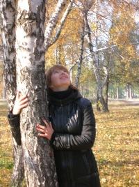 Людмила Мельник, 1 июня , Киев, id183991269
