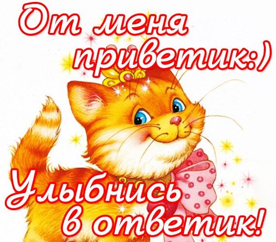 Открытки на каждый день, бесплатные ...: pictures11.ru/otkrytki-na-kazhdyj-den.html