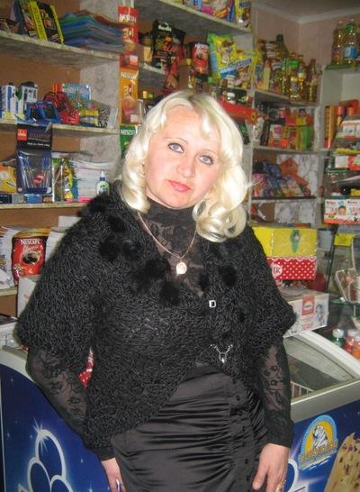 Світлана Гриньків-Пасічна, 25 марта 1974, Тюмень, id167252129