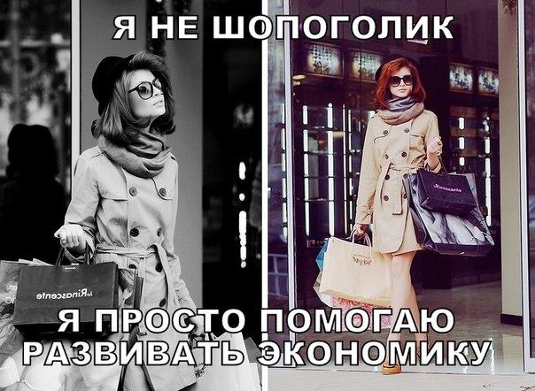 Просто так)