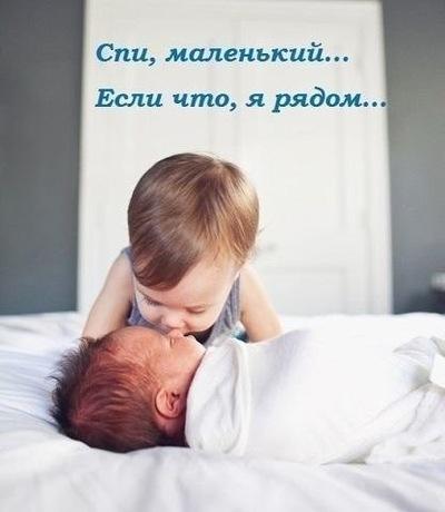 Оля Сокольвак, 16 февраля , Винница, id75011113