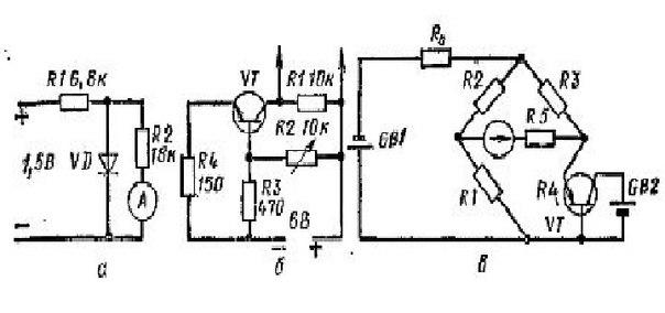 схема электропроводки в 2