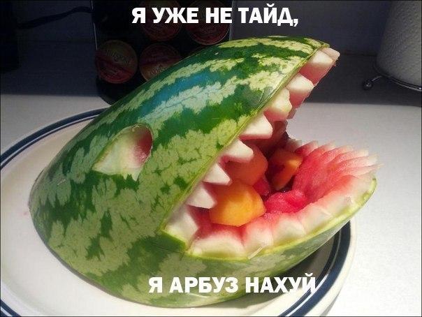 prikoly_po_dotedote_2