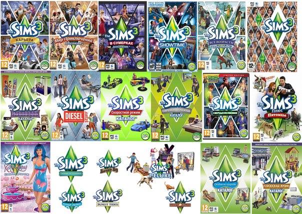 The sims 3 / симс 3: все возрасты скачать на компьютер, через.
