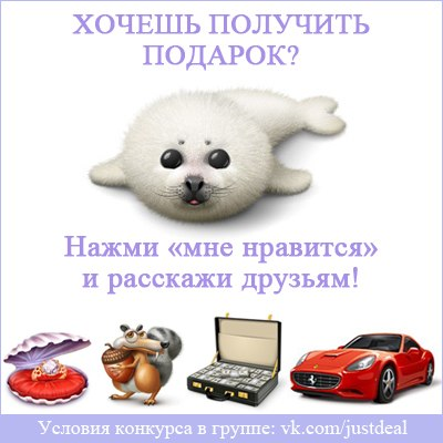 http://cs302208.userapi.com/v302208654/3088/xRy6x8IBkEQ.jpg