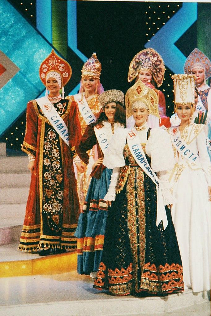Гиляна Кекеева на конкурсе «Мисс Россия - 97»