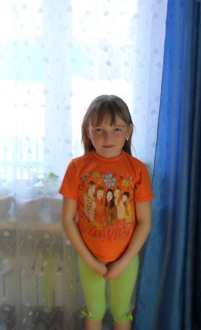 Арина Зайцева, 14 декабря 1999, Москва, id175745799