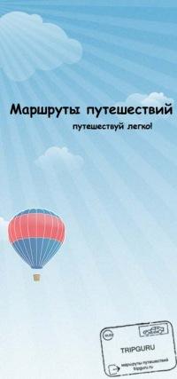 Εлена Τретьякова