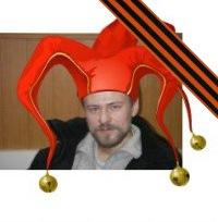 Андрей Крынин, 8 сентября , Вологда, id15000850