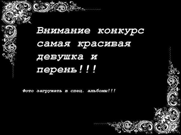 Кавказская любовь... | ВКонтакте